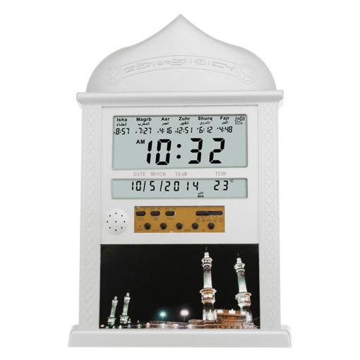 Picture of Islamic Wall AZAN CLOCK Alarm Calendar Pray Remind Qibla Direction