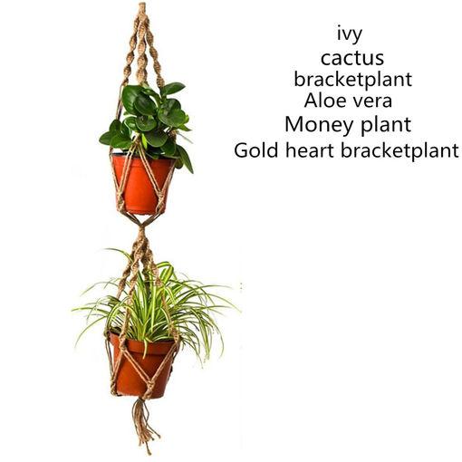 Immagine di 110cm Double Layer Hemp Jute Rope Plant Flower Pot Hanger Holder Macrame Hanging Basket